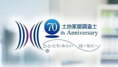chousashi-winners