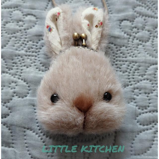 littlekitchen1999