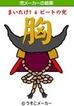 sengoku_2011