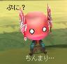 wowsensen-ijounashi