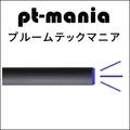 ploomtech-mania
