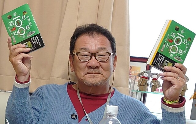 enntatu-akiyoshi2346