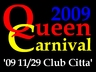 queen_carnival