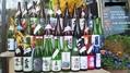 sake-sake-2009