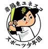 iwakuni-higashi-unesco