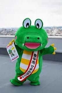 machikane75