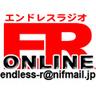 endless-r