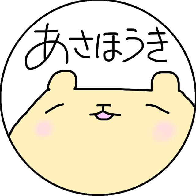 tre_takara