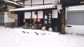 sake-kujiranami