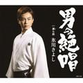kuchinashi1011