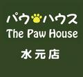 pawhouse-mizumoto