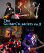 guitarcrusaders2014