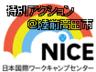 nice_rikuzen