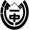 shimo1-chu