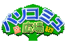 pasohiro_asaka