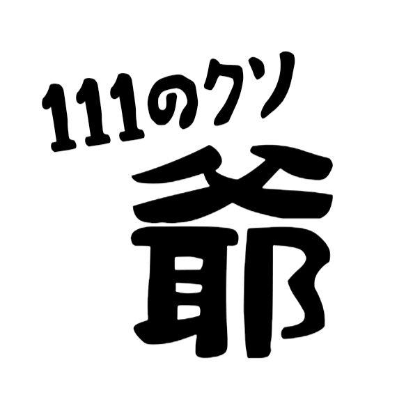 hiroomi2010