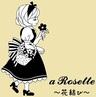 rosette-hanamusubi-