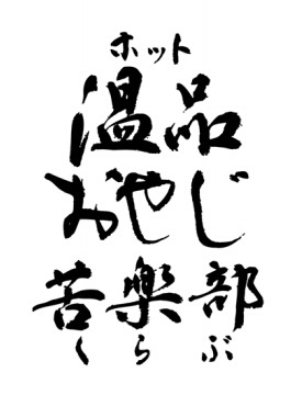 moriwaki-0454