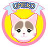 umeko-blog