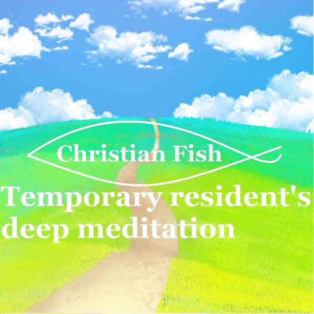 deep_meditation