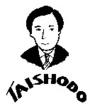 taishodo