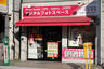photoyoshioka