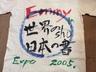 emmy1215