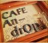 cafe-an-drop