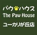 pawhouse-yukari