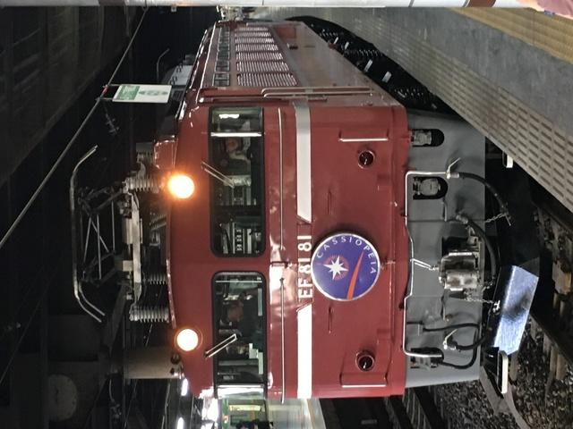 train9375