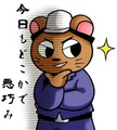 koufujyou26