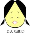 karyo-mayumi-desu
