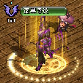 sizuku-mo