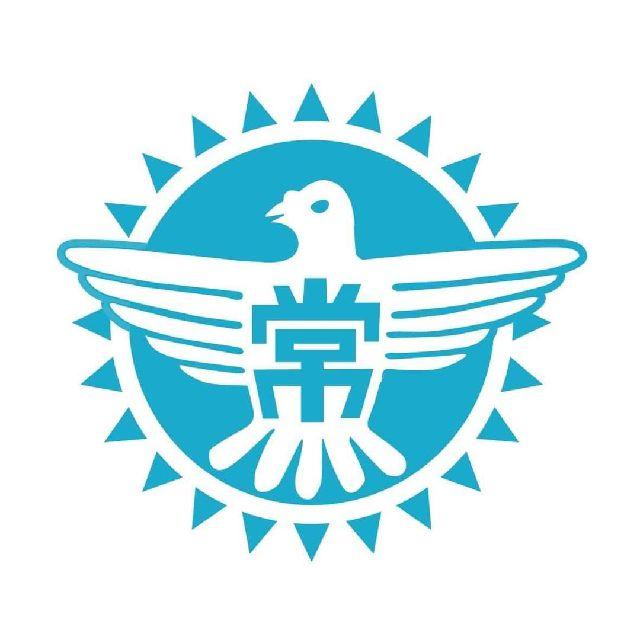 fukushijyoumei