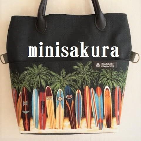 minisakura0510