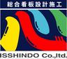 isshindo-sign