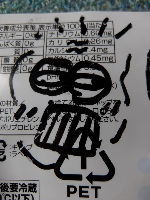matsubei5347