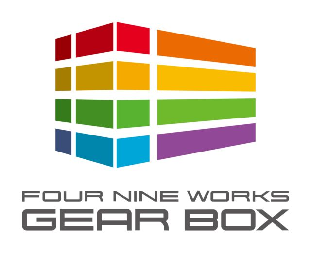 gearbox-s