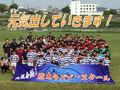 kumamoto_rugby_school
