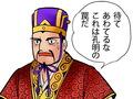 teriyaki_jap