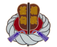 zennnihonn-sumoujinnkukyoukai