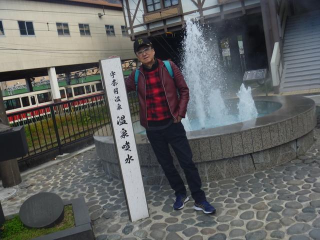 matuyama2662