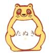 1-tanuki