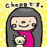 chope-art