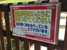 tajimahamasaka_furusatojuku