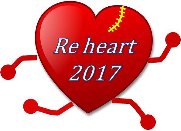 re-heart2017