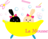 lamousse