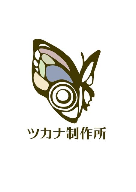 yanaki-jol
