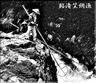 yosshi_1947