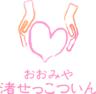 omiya_nagisa